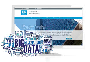 EasyData, Gold Big Data Platform Specialist